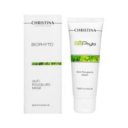 Christina (Bio Phyto) Противокуперозная маска, 75 мл