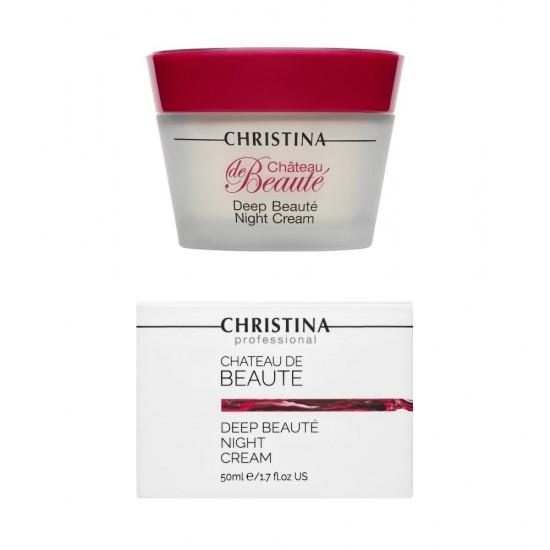 Christina (Chateau de Beaute) Интенсивный обновляющий ночной крем, 50 мл