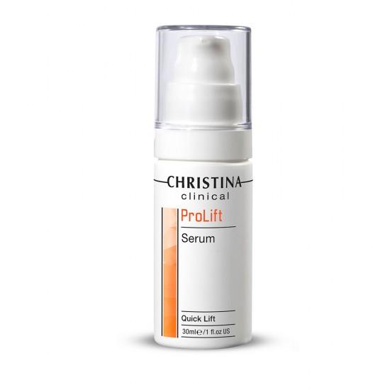 Christina Clinical (ProLift) Сыворотка с моментальным лифтинг-эффектом, 30 мл