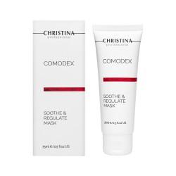 Christina (Comodex) Успокаивающая себорегулирующая маска, 75 мл