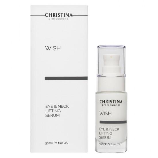 Christina (Wish) Подтягивающая сыворотка для кожи вокруг глаз и шеи, 30 мл
