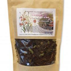 Иван-чай со Смородиновым листом 70г.