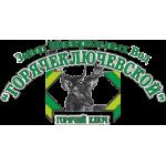 """Завод минеральных вод """"Горячеключевской"""""""