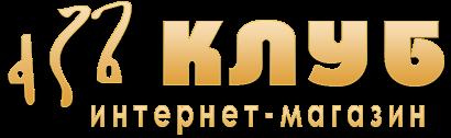 Интернет магазин АЗЪ Клуба
